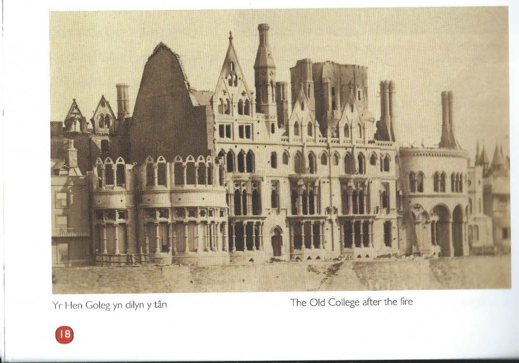 Old College after the fire of 1885